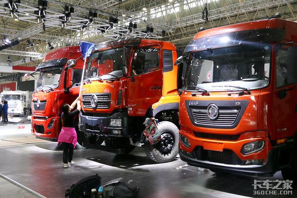 【中国商用车展】9大品牌34台中重卡齐亮相这些车你最中意谁?