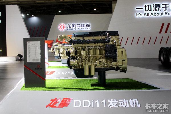 """【中国商用车展】定名""""龙擎""""覆盖中重卡车型东风商用车动力发布"""