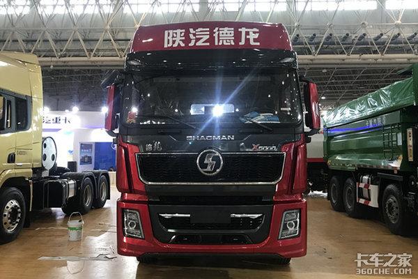【中国商用车展】7家14款牵引车齐亮相国六、AMT、智能化是趋势