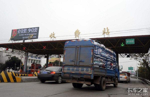 江苏:2020年货车通行计费方式按车(轴)型收取