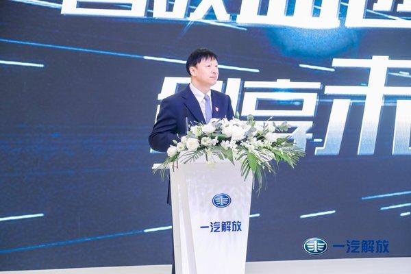 智领蓝途创享未来一汽解放亮相2019中国国际商用车展