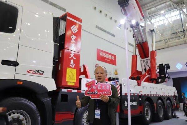 宏昌天马高端冷藏车亮相国际商用车展