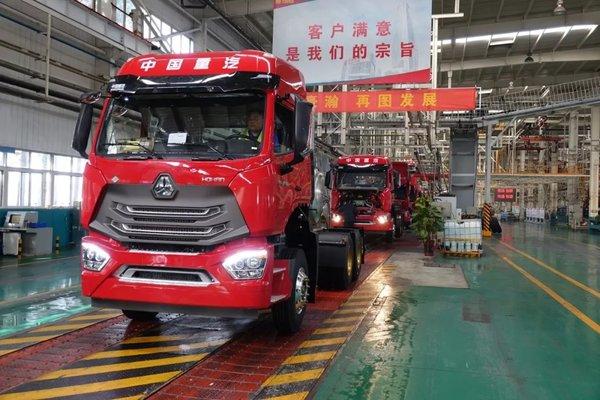 20158辆中国重汽济宁商用车公司创年产新纪录