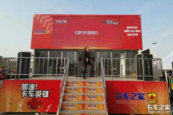 11.4-11.5日卡车之家带你宁波逛展览