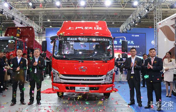 【中国商用车展】商用车趋势在哪?本次展会已经划了重点