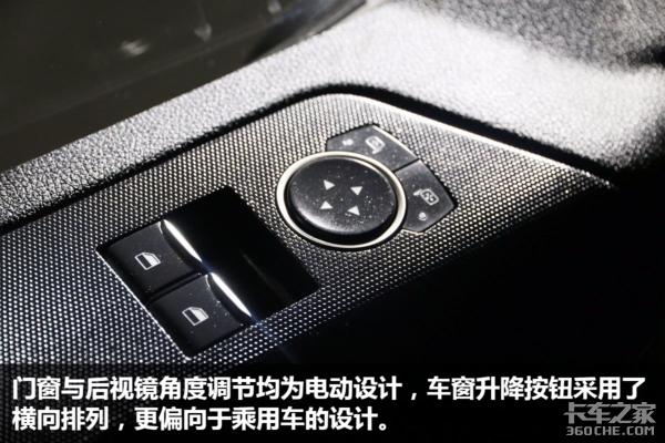 【中国商用车展】江铃威龙HV5:内饰不输轿车!我还有国六、AMT车型