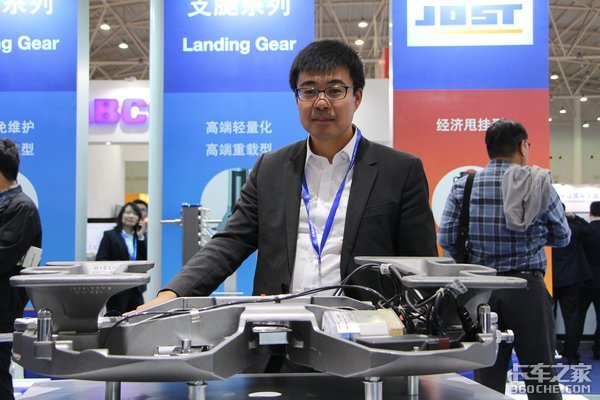 【中国商用车展】专访郝永明,看约斯特如何实现国际品牌的本土化经营