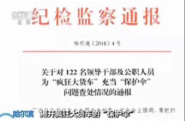"""无锡事故后:20天查出近千辆""""百吨王""""!并非有超难治而是有法不执"""