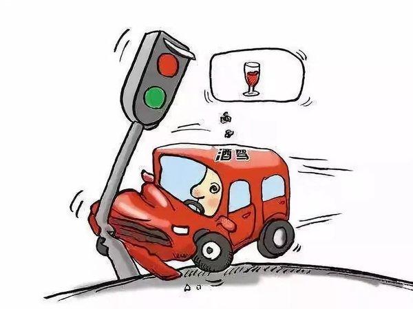 酒后躺车内休息也算酒驾抓住直接吊销驾驶证!