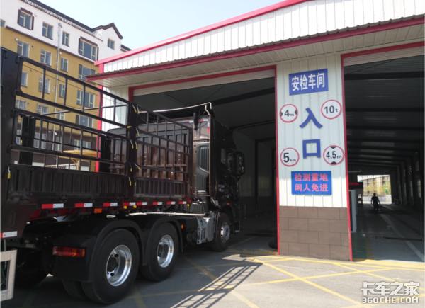 苏州:推进三检合一货车1小时完成3项年检