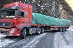 亲,这边建议您看一下冬季如何保养卡车