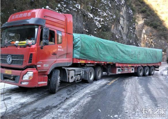 走得太快灵魂容易跟不上,亲,这边建议您看一下冬季如何保养卡车哦