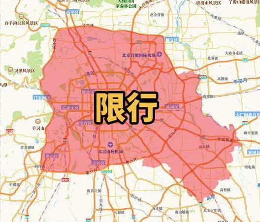 北京限行再升级开车走错扣3分罚100连乘用车进城都难