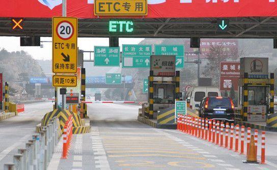 漳州:本月起货车及专项作业车可办理ETC套装