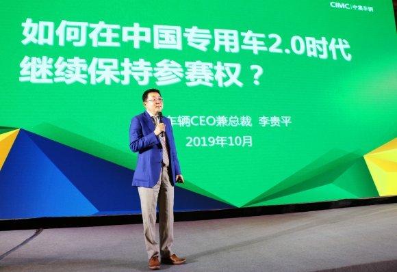 中国'第二代半挂车'五好标准该如何定义?