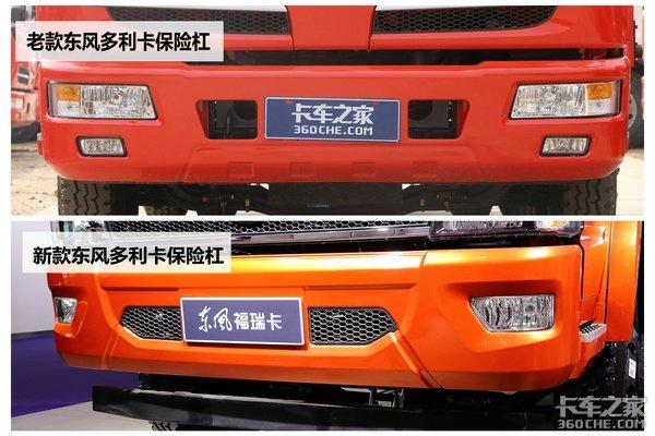 新前脸+国六动力福瑞卡R6主打城乡运输