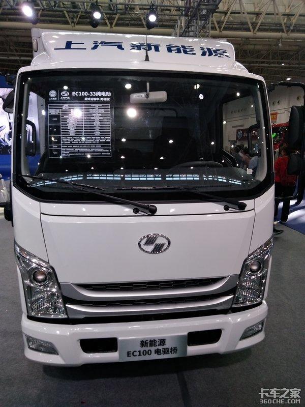 武汉国际商用车展上轻卡展品的亮点,谁能堪称全场最佳?