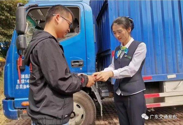 广东:推出记账式货车ETC 无需预存资金