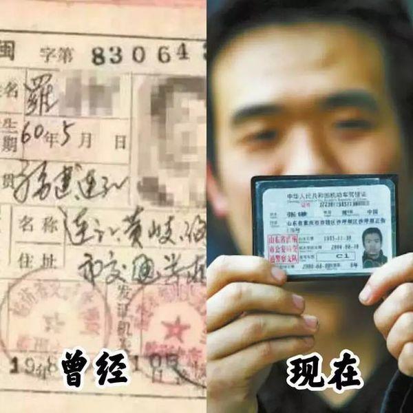 60后回想开南京跃进130卡车的峥嵘工夫
