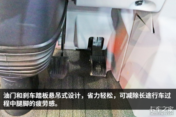 福康X12匹配ZFAMT+液缓这台欧曼EST-A配置够全