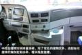 福康X12+ZF AMT  欧曼EST-A实拍图解