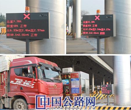 河南:郑少高速全面部署入口货车称重劝返设施启用工作