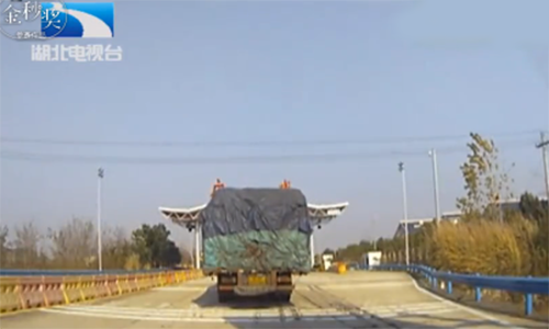 货车司机不满运费带百万货物负气返程