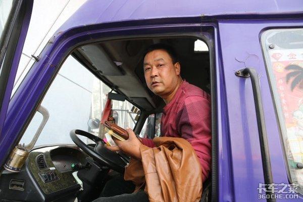 皮一下就很开心:每一位卡车司机,都是七个葫芦娃的合体