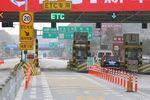 广西:将全面启动货车ETC发行推广工作