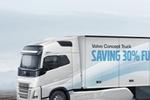 沃尔沃:概念卡车将燃油经济性提高了30%以上