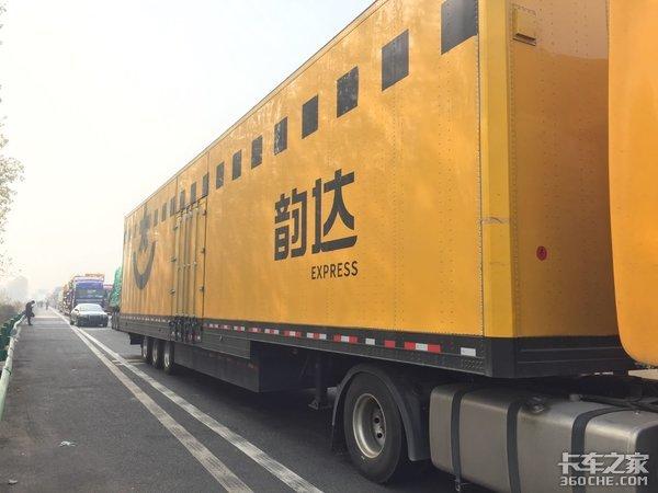 剁手节货运业迎大考验,陕汽X3000快递物流车:举止端庄,丝毫不慌