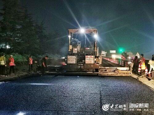 11月15日起日兰高速费县收费站施工!