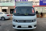仅售5.88万元 深圳祥菱M2载货车促销中