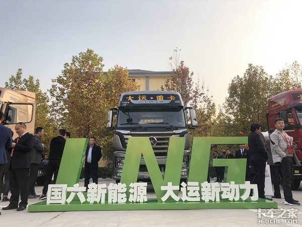 为高端而生:AMT+潍柴动力大运重卡全新内饰V9上市