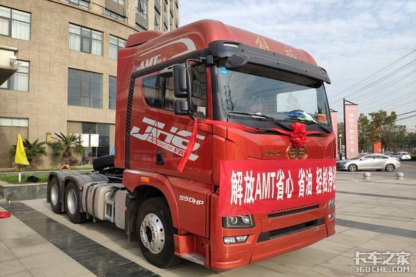 青岛解放JH6AMT车型新乡区域震撼上市