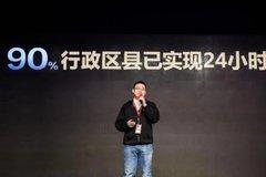 京�|:今年�p十一���F90%�^�h24小�r�_