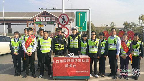 严部署细安排南昌高速路政入口治超工作强力推动