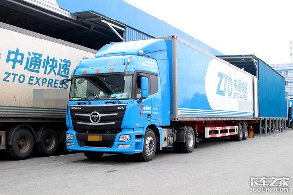 中通快运双11货量突破2万吨用时21小时16分
