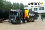 安能单日货量达42883吨 创汗青新记录!