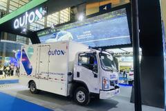 AutoX:高交会上首秀其自动驾驶卡车!