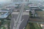 上海:拆除省界收�M站�O施12月下旬收官