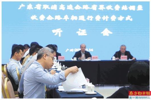 广东:拟定将取消超重货车的加收费用!