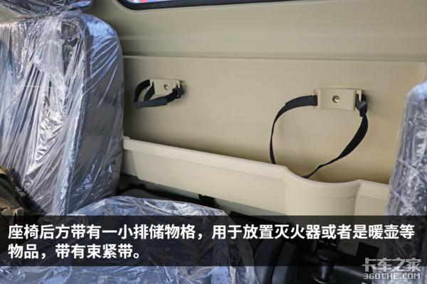 搭载黄金轻卡动力链注重实用配置实拍图解陕汽轻卡K3000