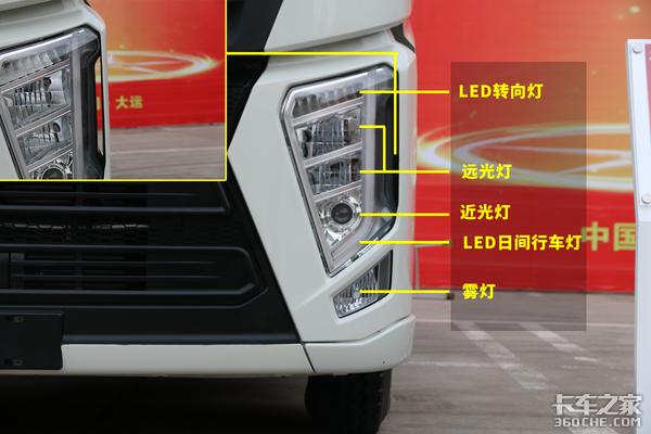 给你装上所有想要的配置大运V9新车详解