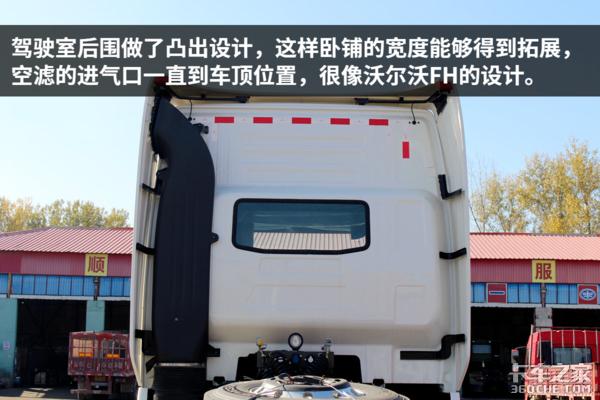 国六排放!这台豪沃T7H牵引车太豪华!