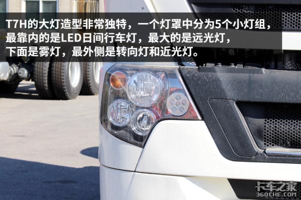国六排放!豪华版豪沃T7H:AMT、液缓、气囊、驻车空调它都有!