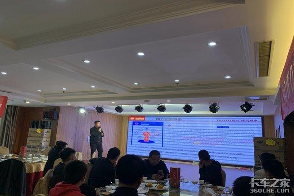 中国重汽HOWO轻卡国六上市品鉴会临沂站强势来袭
