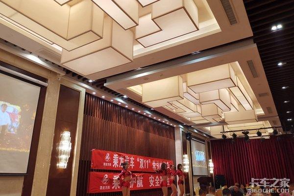 """防城港佳成双十一抢购会""""惠""""动全城"""