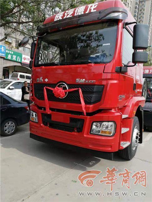 39万买的新货车办不了运输许可证延安有关部门称没有达标信息