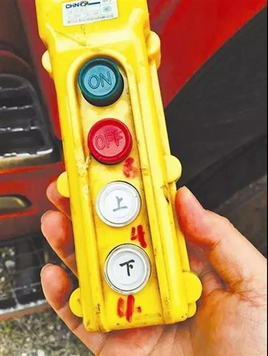 一个神奇的遥控器却使68名货车司机获刑罚款更高达320万元